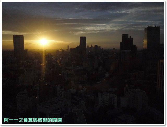 日本東京旅遊東京鐵塔芝公園夕陽tokyo towerimage042