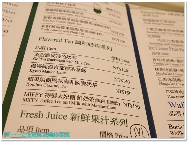 米菲兔咖啡miffy x 2% cafe甜點下午茶中和環球購物中心image014