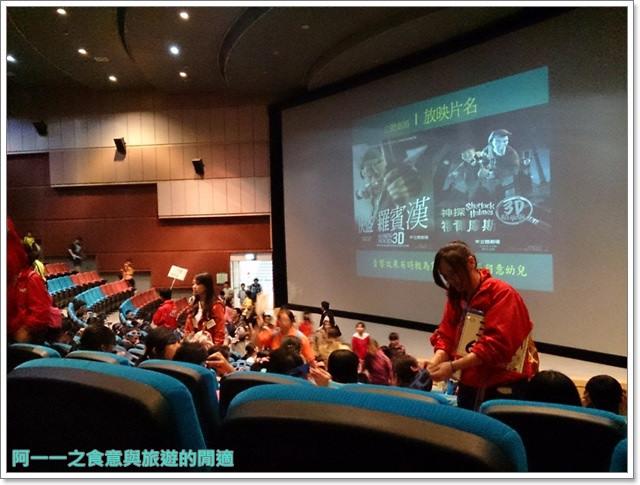 台中親子旅遊景點木乃伊國立自然科學博物館恐龍渾天儀水鐘image050