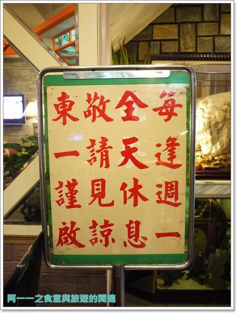西門町捷運西門站美食東一排骨老店蛋蜜汁image030