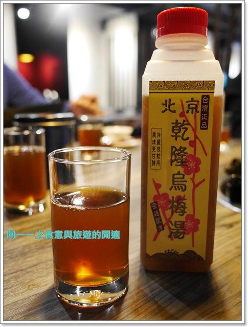 福記紅白鍋.捷運南京三民站.八德路美食.火鍋.麻辣鍋.聚餐image013