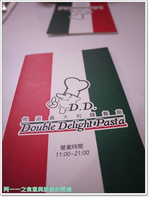 台北捷運士林站美食悅迦義式料理聚餐義大利麵烤布蕾image008