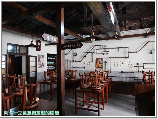 捷運中山站美食.赤峰街.時代1931居食屋.老屋餐廳.日式料理.聚餐image014