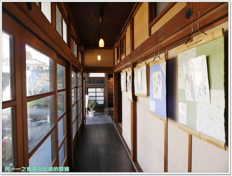 靜岡旅遊景點.富士山本宮淺間大社.湧玉池.長屋門.image004