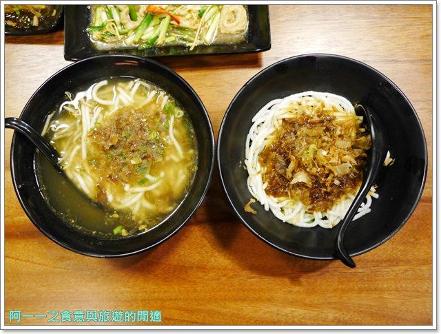 台東美食老東台米苔目食尚玩家小吃老店xo醬image027