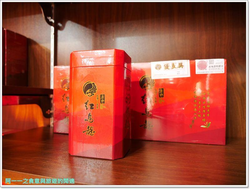 台東鹿野美食.冰品飲料.紅烏龍.宏凉冰菓店image012