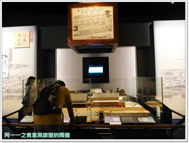 大阪歷史博物館.大阪周遊卡景點.難波宮跡.大阪城image047