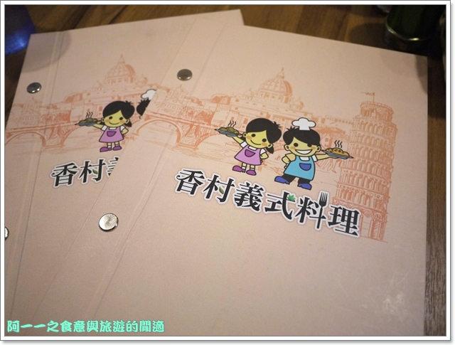 image025香村