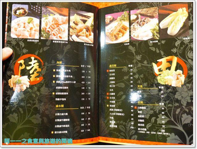 捷運忠孝敦化站美食紅九九個人麻辣鍋火鍋聚餐鴛鴦鍋image009