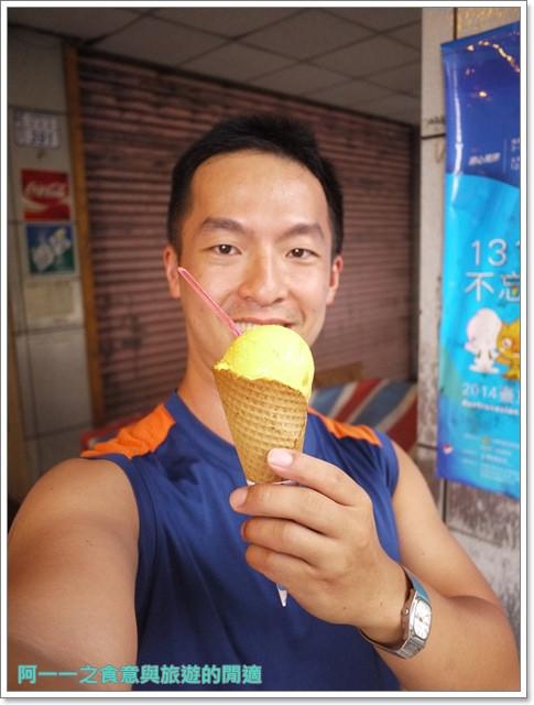 台東美食甜點冰品FOIS義式冰淇淋image021