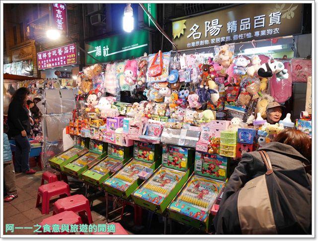 寧夏夜市捷運雙連站美食小吃老店滷肉飯鴨蛋芋餅肉羹image002
