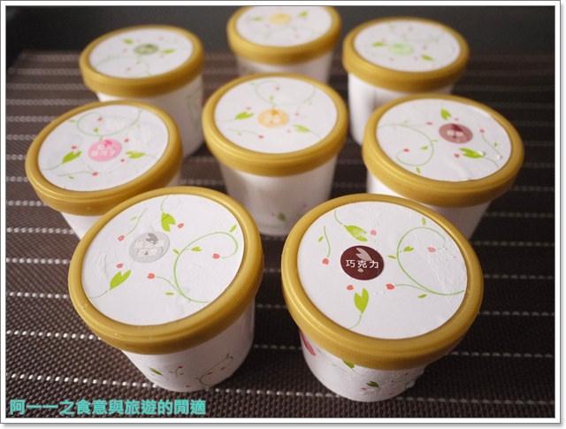 團購美食義式冰淇淋花開了手工冰淇淋image011