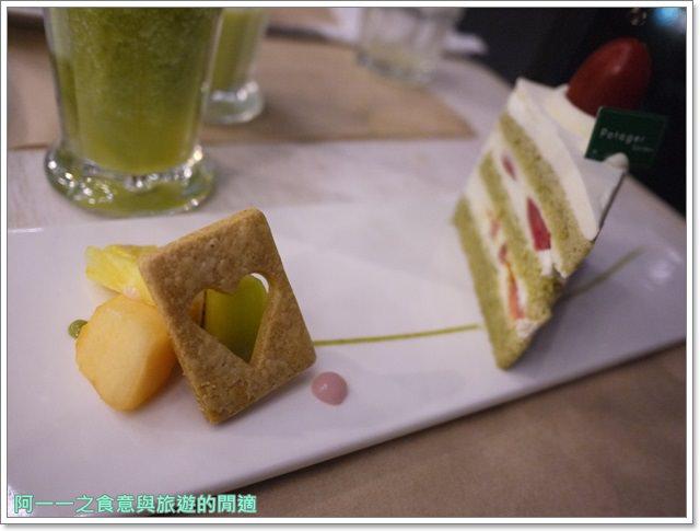 att4fun甜點王國台北101菠啾花園下午茶蛋糕image043