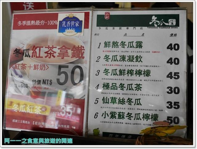 西門町美食小吃施福建好吃雞肉楊桃冰阿波伯冬仙堂楊桃汁飲料老店image033