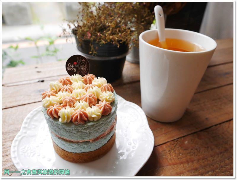 捷運士林站美食.下午茶.甜點.Cup