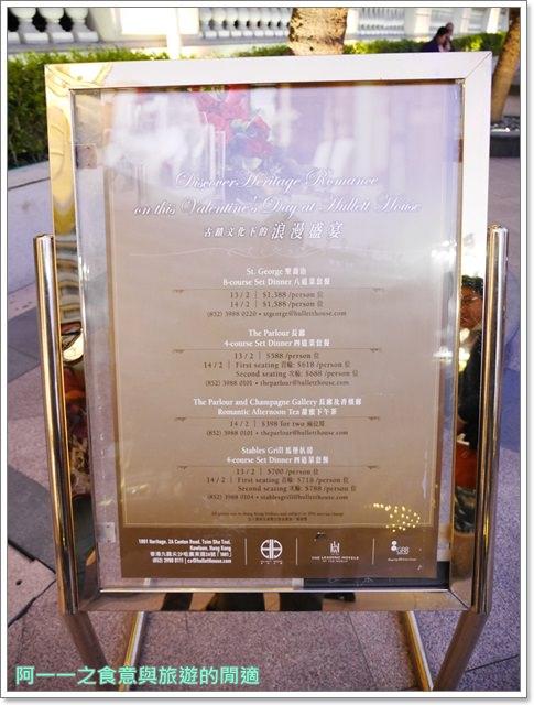 香港尖沙咀景點1881Heritage古蹟水警總部購物中心酒店image028