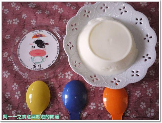 宅配團購美食臻藏鮮奶酪屏東潮州甜點下午茶P1950946