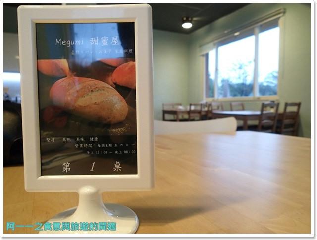 三芝美食吐司甜蜜屋下午茶蛋糕甜點馬卡龍image055