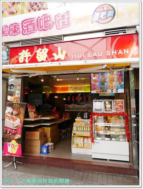 香港美食.許留山.港式甜品.芒果.甜點image003