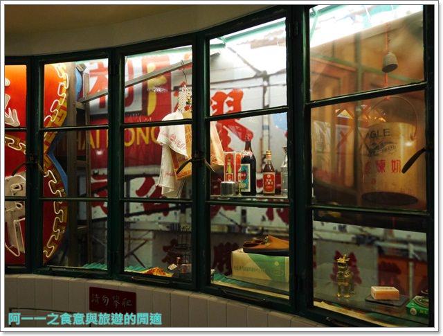 香港自助旅遊.星巴克冰室角落.都爹利街煤氣路燈.古蹟image019