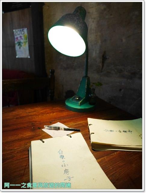 台東美食伴手禮食尚玩家楊記地瓜酥台東小房子鋪漢堡簡餐老宅image017