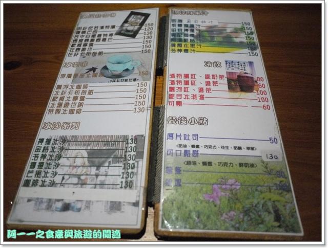 台東池上美食潘的店下午茶火鍋image039