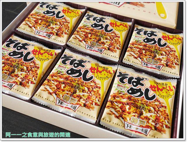 大阪.京都.伴手禮.甜點.神戶.奈良.姬路.蛋黃哥image003