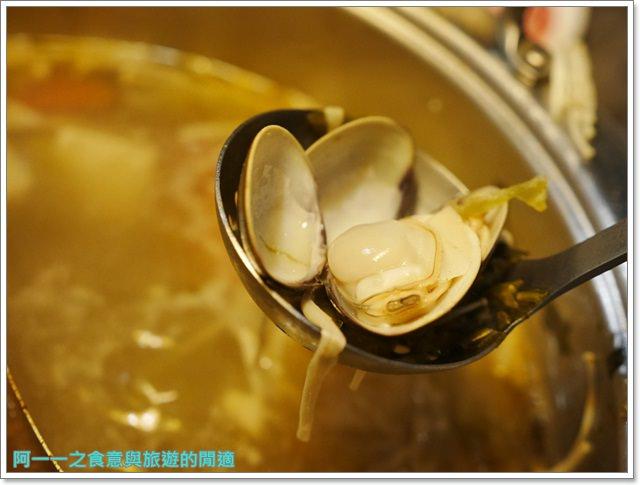 福記紅白鍋.捷運南京三民站.八德路美食.火鍋.麻辣鍋.聚餐image057