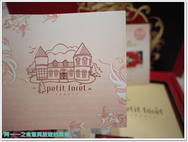 台中美食喜餅甜點富林園洋果子伴手禮大雅image003