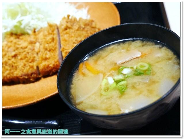 台北車站美食.吉豚屋.炸豬排丼.平價.聚餐image021
