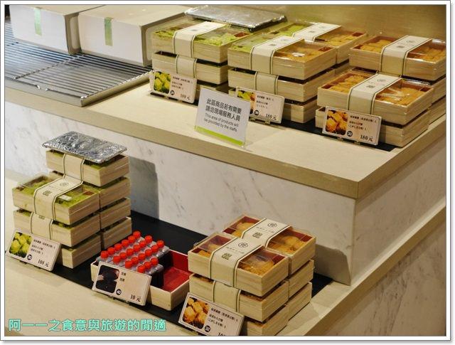 台北車站京站美食108 抹茶茶廊霜淇淋蕨餅剉冰image004