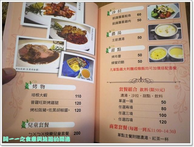 image031香村