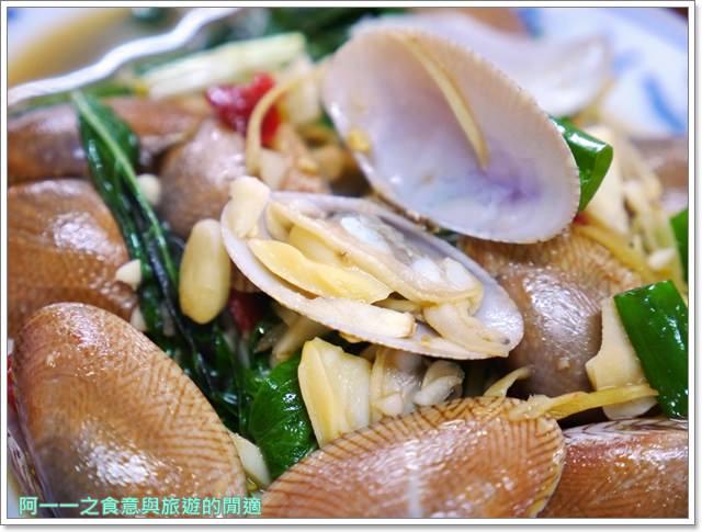 台東富岡漁港美食.特選海產店.海鮮餐廳.聚餐image032
