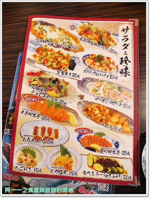 吞兵衛居酒屋.捷運中山站必吃美食.日式料理.聚餐.包場image022