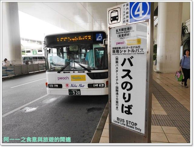 樂桃航空.沖繩自助旅遊.那霸機場.出入境.登機.懶人包image052