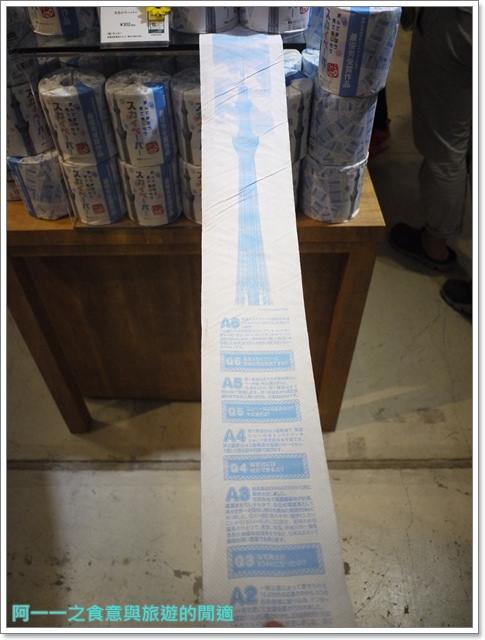 晴空塔天空樹日本東京自助旅遊淺草吾妻橋image046