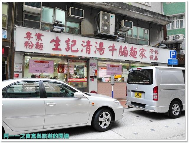 香港美食伴手禮珍妮曲奇生記粥品專家小吃人氣排隊店image004