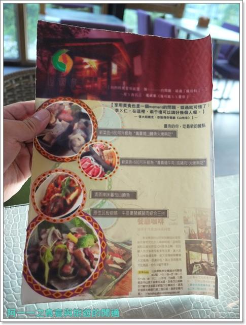 苗栗泰安美食山吻泉咖啡原住民風味餐岩燒image013