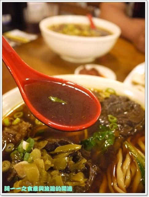 台東小吃榕樹下米苔目東鼎牛肉麵image075