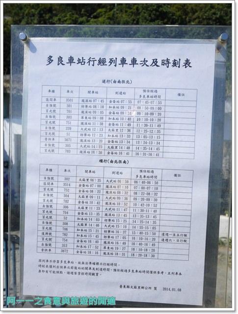 多良車站華源海灣台東太麻里大武景點旅遊image018