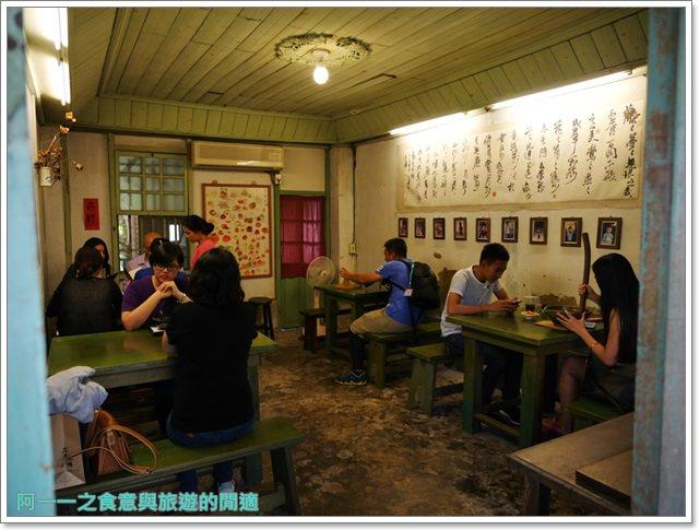 新竹北埔老街.水井茶堂.老屋餐廳.喝茶.膨風茶.老宅image018