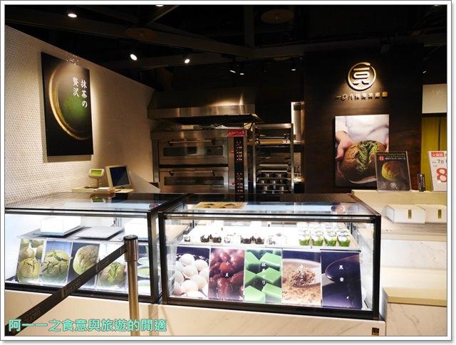 台北車站京站美食108 抹茶茶廊霜淇淋蕨餅剉冰image002