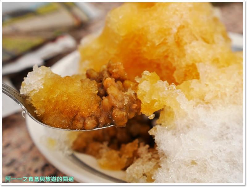 台東鹿野美食.冰品飲料.紅烏龍.宏凉冰菓店image023