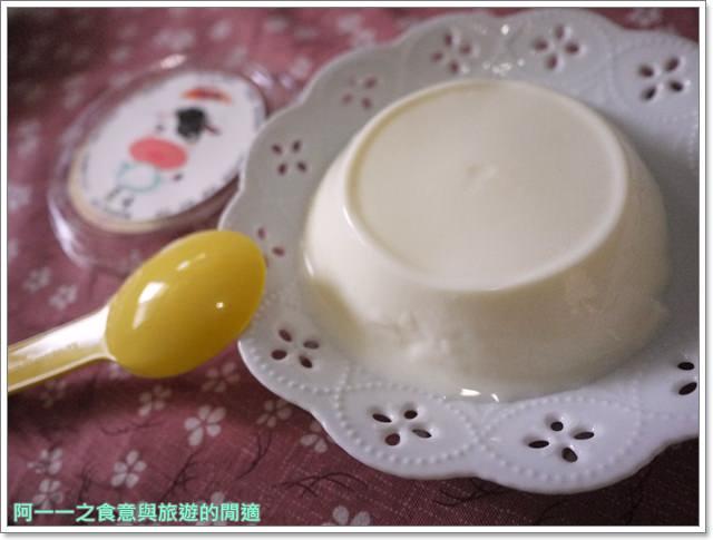 宅配團購美食臻藏鮮奶酪屏東潮州甜點下午茶P1950947