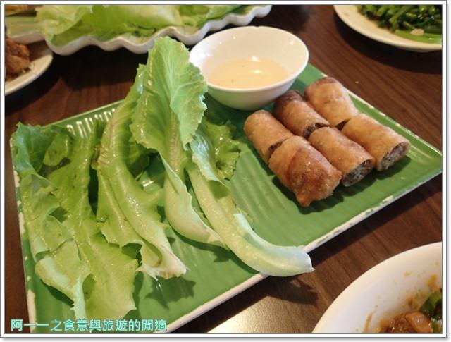 北海岸三芝美食越南小棧黃煎餅沙嗲火鍋聚餐image045