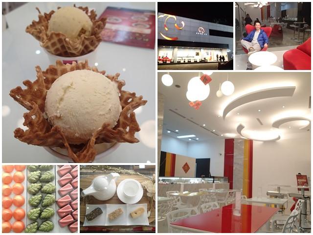 冰淇淋金山巧詣CHOC ITpage