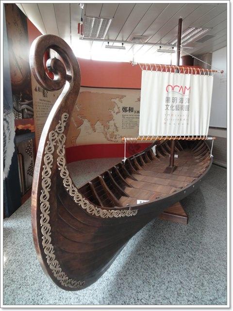 基隆 陽明海洋文化藝術館(下)~詩情畫意訪古船