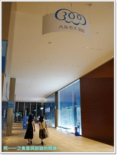 阿倍野大樓.大阪旅遊.航海王專賣店.天空熊.下午茶image032
