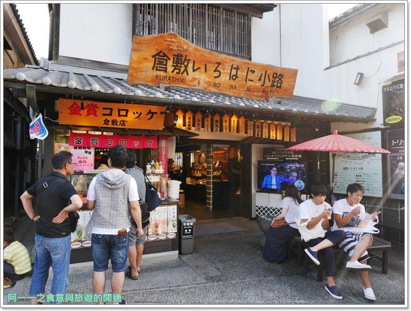 倉敷美觀地區.常春藤廣場.散策.倉敷物語館.image014