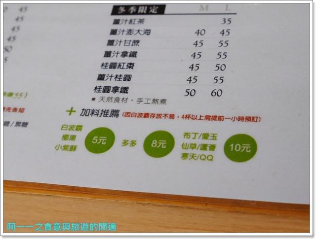民生社區美食飲料三佰斤白珍珠奶茶甘蔗青茶健康自然image013